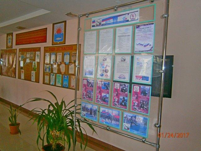 http://www.school22primahtar.narod.ru/15.jpg
